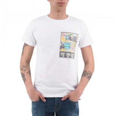 Ko Samui   Comics Rice Paper T-Shirt Bianco   KSU_TTP 834 COMICS_WHT